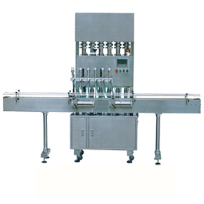 automatic liquid filling machines supplier