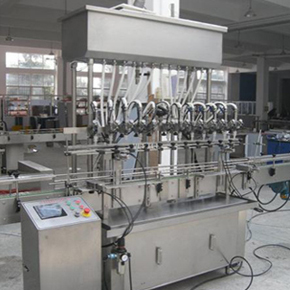 oil filling machine supplier