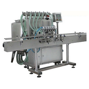 Pesticides liquid filling Machine  Supplier